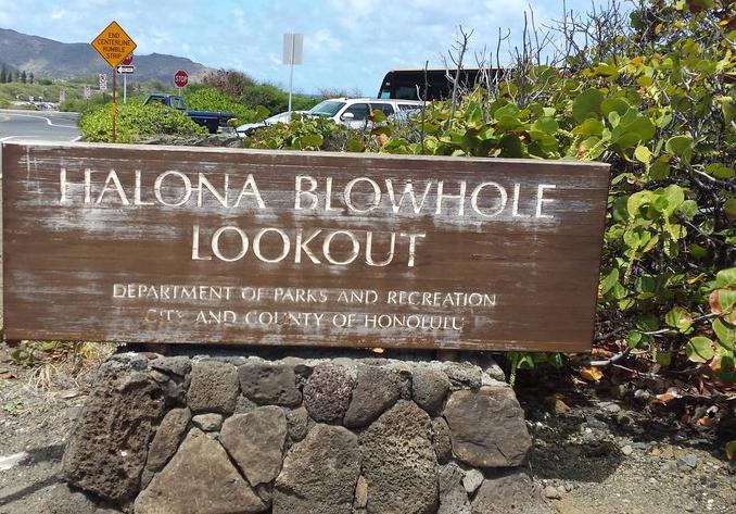 Halona_Blowhole_Oahu